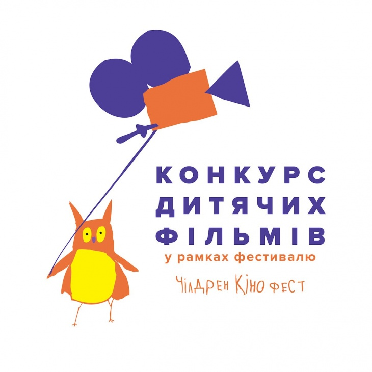 Конкурс по фильмам для детей