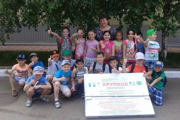 Экскурсии на производство школьных досок от Компании ТСО
