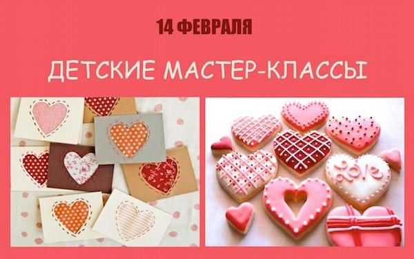 """Праздничные мастер-классы для детей в """"Папашон"""""""