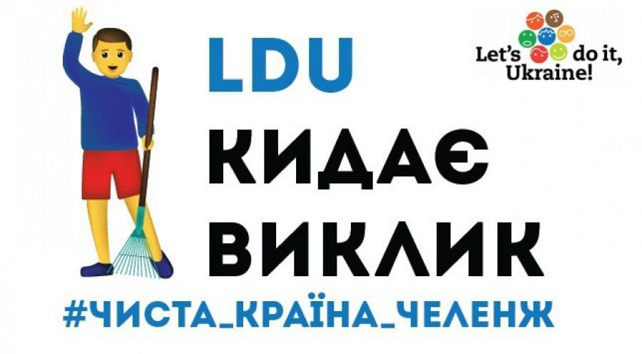 """""""Let's Do It, Ukraine!"""" - наймасшабніше прибирання Дніпра"""