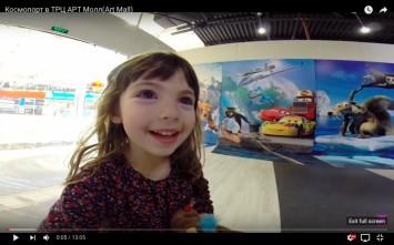 Анжелика Клубника и ее 3Д экскурсия: видеоотчет