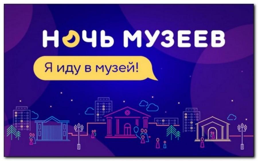 «Ночь музеев 2018» в Харькове