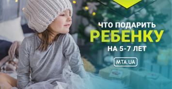 Современные подарки на Николая и Новый Год для детей 5-7 лет