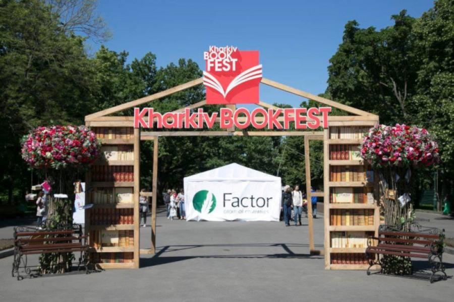 Kharkiv Book Fest 2019: всё о мероприятиях литературной недели