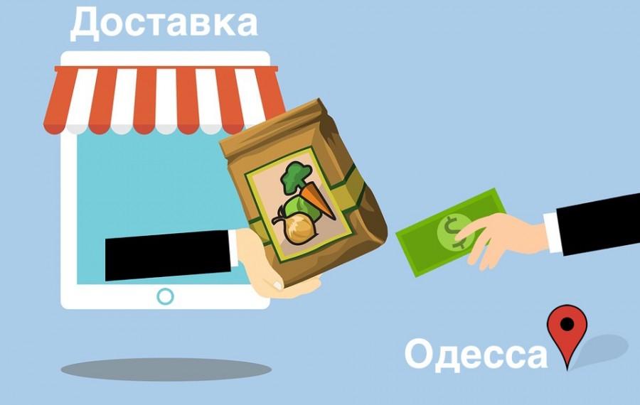 Доставка продуктов домой по Одессе