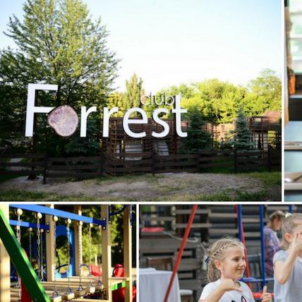 """Семейный отдых под Киевом: ресторан """"Forrest Club"""" приглашает в гости"""
