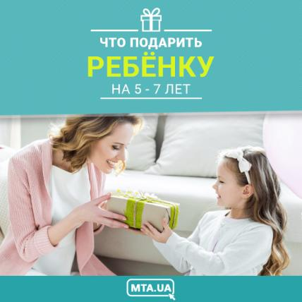 Развитие в игре: фантастические подарки для детей 5-7 лет