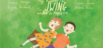 «Гойдалка під кленом / The Swing under the Maple Tree». БараБука радить
