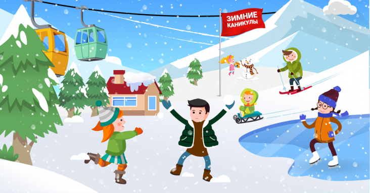 Чем занять ребенка на зимних каникулах?