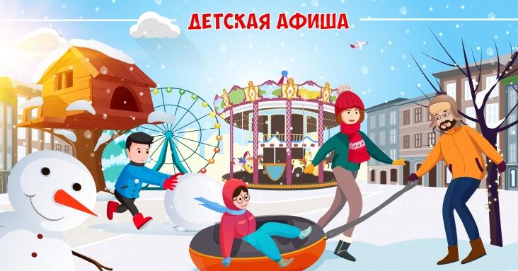 Афиша интересных идей для всей семьи в Запорожье