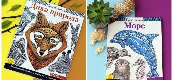 """Видавництво """"Ранок"""" презентує нову популярну методику малювання"""