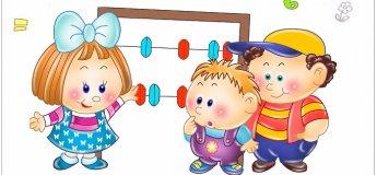 Клуб ментальных тренировок в Shalom Baby