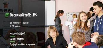 Профориентационный лагерь от  IBS Education