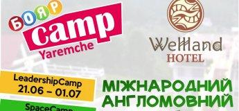 """Международный англоязычный лагерь в Карпатах """"BoyarCamp17. Yaremche"""""""