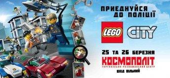Фестиваль LEGO