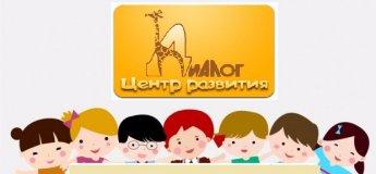 БЕСПЛАТНАЯ  консультация логопеда-дефектолога для детей и взрослых