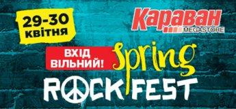 Spring Rock Fest