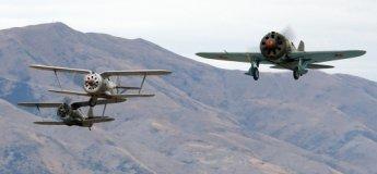 Виставка моделей військових літаків «Відкрите небо»