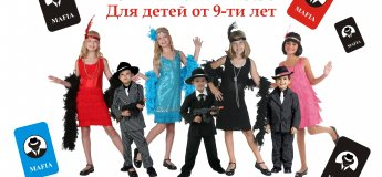"""Яркая """"Мафия"""" в семейном клубе Shalom baby"""