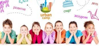 Літній табір Urban Сamp