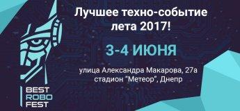 BestRoboFest - 2017