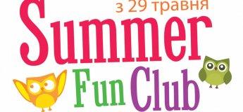 Літній табір для дошкільнят та учнів