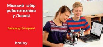 Літній табір робототехніки Brainy