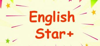 Летняя программа - EnglishStar+