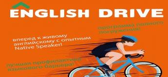 EnglishDrive+