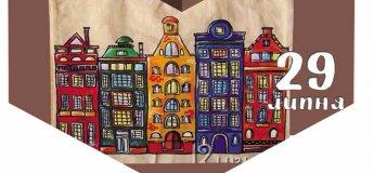 """Розпис еко-сумки """"Веселі будинки"""""""
