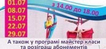 Майстер-класи від Caramel Pole Dance Studio