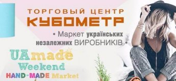 UAmade weekend hand-made Market