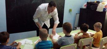 Набор детей в первый класс. Пробное занятие.