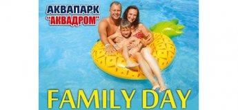 """Family Sky Day в спорткомплексе """"Янтарный"""""""