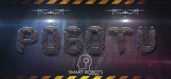 Країна Роботів - интерактивная шоу-выставка роботов и дронов