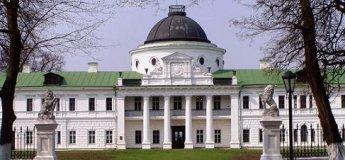 Безцінні пам'ятки Батурина, Качанівки, Ніжина, Крут