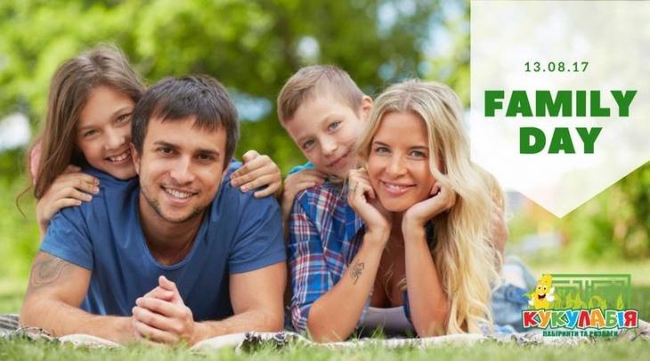Family Day в Кукулабии