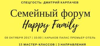 Семейный форум Happy Family
