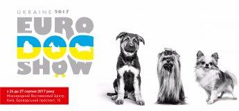 Европейская выставка собак Euro Dog Show 2017