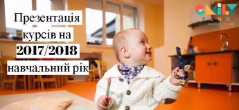 Презентация курсов для детей от 8 месяцев до 2-х лет