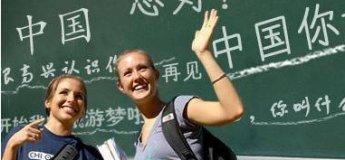 Открытое занятие по китайскому языку