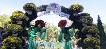 Харків: Бал Хризантем та Діснейленд