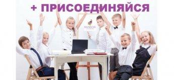 Бесплатное пробное занятие в международной детской бизнес-школе Rainbow