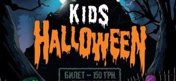 Helloween Kids в Мисто