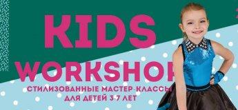 All Stars Kids Workshop