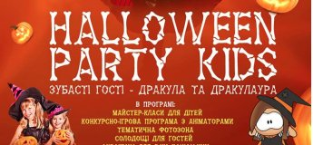 Halloween party kids
