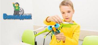 Робототехника 2.0 - познакомься с миром роботов!