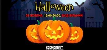 "Хэллоуин в ТРЦ ""Космополит"""