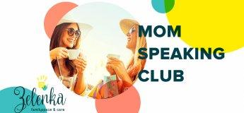 Speaking club: Как начать учить английский язык с ребенком?