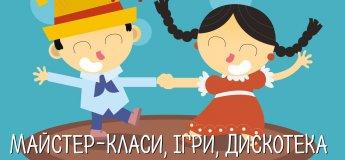 """Танцювальний марафон в """"Дитячій Планеті"""""""